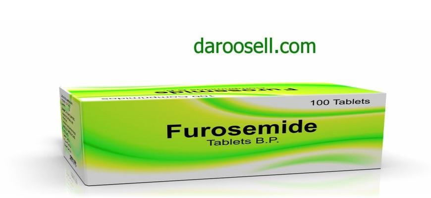 داروی فوروسماید چیست؟ و در چه مواردی مصرف می شود؟