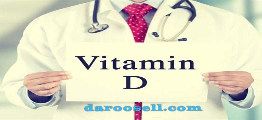 ۶ نشانه ی کمبود ویتامین دی در مردان!