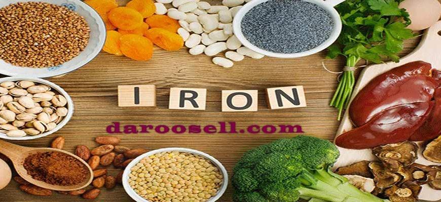درمان کم خونی فقر آهن و اسید فولیک! انواع مکمل های آهن