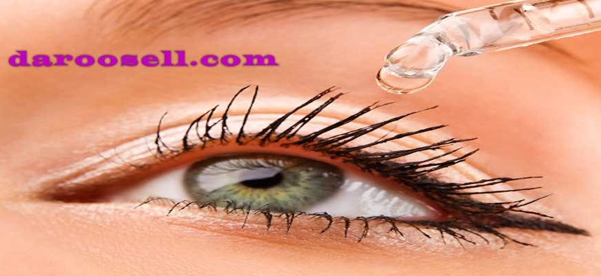 داروهایی که باعث خشکی چشم می شوند!