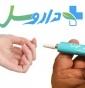 ژل استریل سوکرالفیت اسکین کول ۲۵ درصد