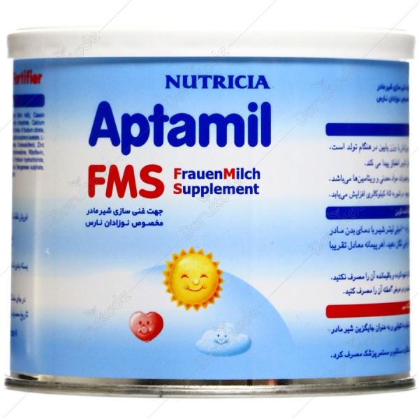 Aptamil FMS