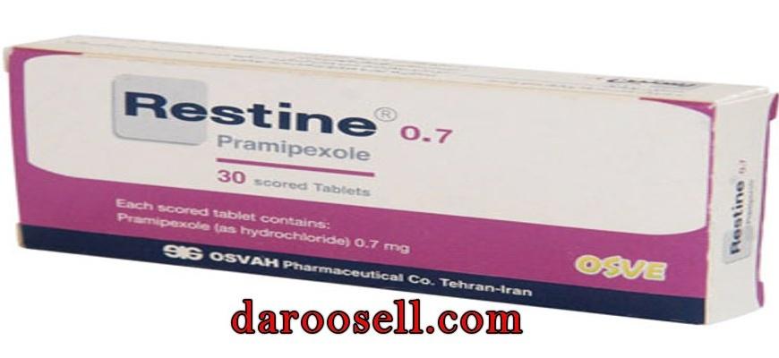 رستین، عوارض جانبی و میزان و نحوه مصرف دارو و …
