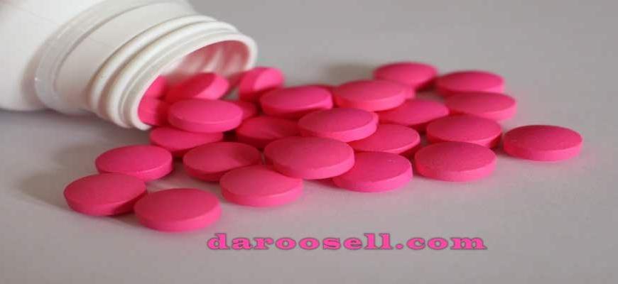 عوارض مصرف ایبوپروفن با معده خالی