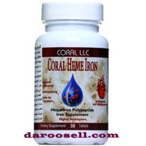 Coral Heme Iron