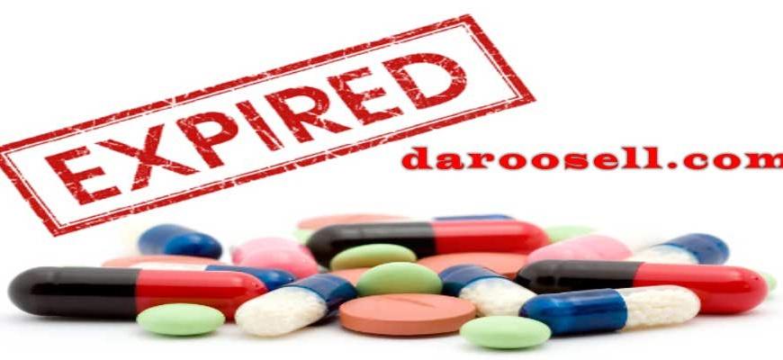 درباره داروهای تاریخ مصرف گذشته بیشتر بدانید!