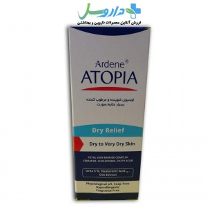 آردن اتوپیا