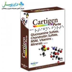 کارتیژن فورت