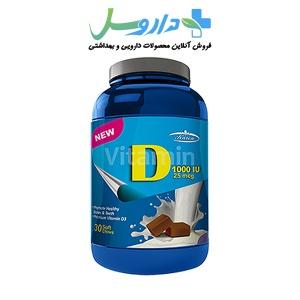 تافی ویتامین دی