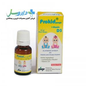 پروکید+ویتامین د3