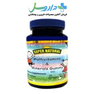 Multivitamins & Minerals Gummy