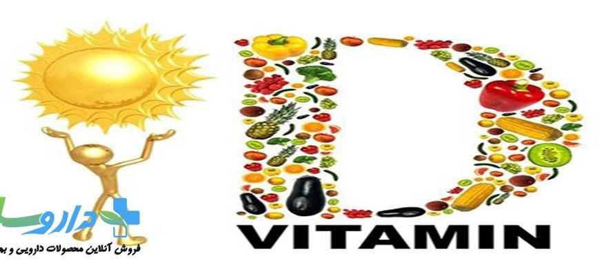 سارکوپنی چیست؟ پیشگیری از سارکوپنی با ویتامین D3!