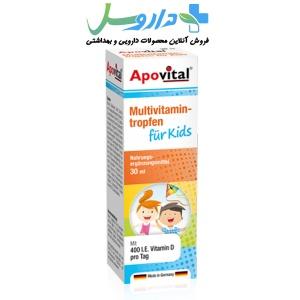 مولتی ویتامین فورکیدز