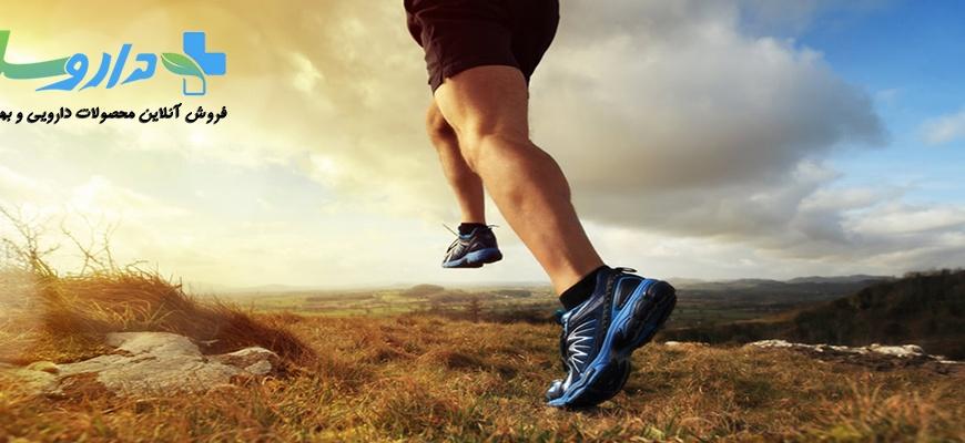 ورزش و دویدن راهی مهم برای جلوگیری از سرماخوردگی