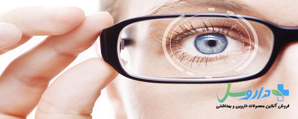 تغییرات نمره چشم